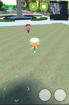 Running Query Chan screenshot 1