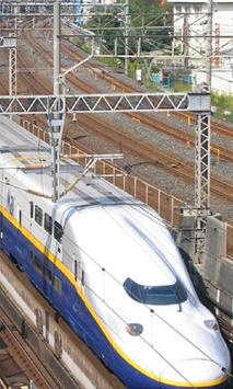 Japan Railroad Jigsaw Puzzles Game apk screenshot