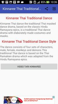 Tari Thailand apk screenshot