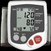 ضغط الدم - عرض