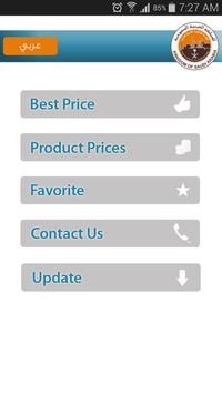 Jubail Grocery Price Indicator screenshot 1