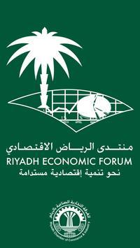 El-Riyadh Economic forum poster