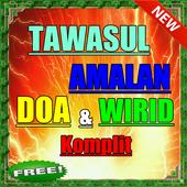 Tawasul Amalan Doa & Wirid icon