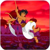 Aladin Game biểu tượng