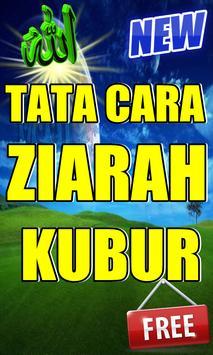 TATA CARA ZIARAH KUBUR LENGKAP screenshot 1