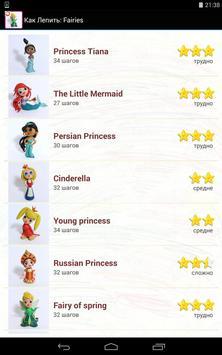Magic of Clay: Fairies poster