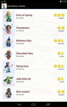 Magic of Clay: Fairies apk screenshot