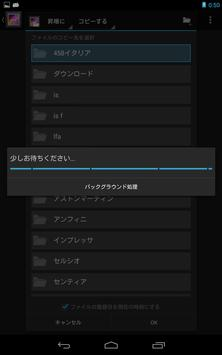 Gallery Folder Plugin screenshot 5