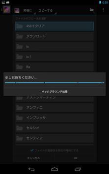 Gallery Folder Plugin screenshot 11