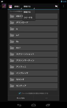 Gallery Folder Plugin screenshot 14