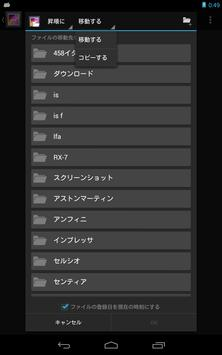 Gallery Folder Plugin screenshot 2