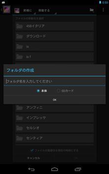 Gallery Folder Plugin screenshot 3