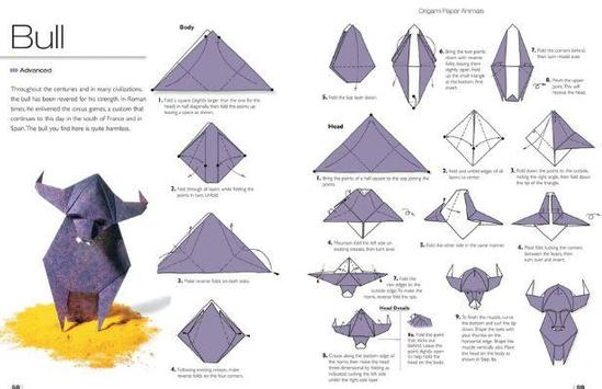 Tutorials Create Origami screenshot 1