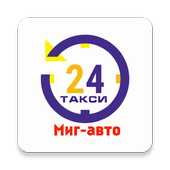Миг-Авто24 Москва icon