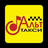 Такси Альт Алчевск -Перевальск icon
