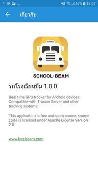 School Bus for Driver screenshot 1
