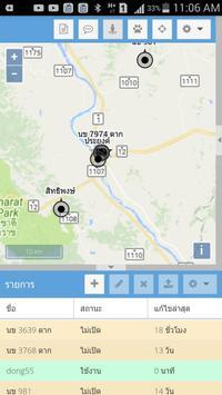 School-Beam Monitor screenshot 1