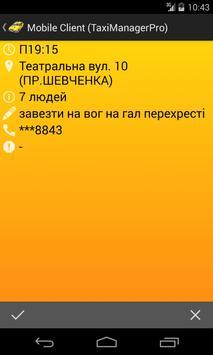Mobile Client (TaxiManagerPro) screenshot 4