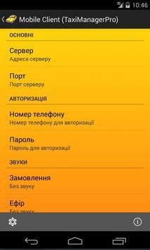 Mobile Client (TaxiManagerPro) screenshot 5