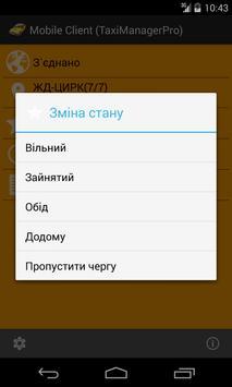 Mobile Client (TaxiManagerPro) screenshot 6