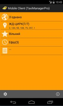 Mobile Client (TaxiManagerPro) screenshot 1