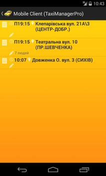 Mobile Client (TaxiManagerPro) screenshot 3