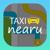 Taxinearu icon