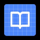 Hifdh: Revision Tester icon