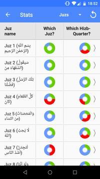 Hifdh: Revision Tester screenshot 4