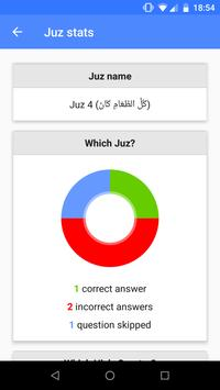 Hifdh: Revision Tester screenshot 5