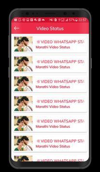 Marathi Video Status 2018 screenshot 1
