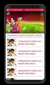 Marathi Video Status 2018 screenshot 3