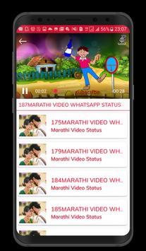 Marathi Video Status 2018 screenshot 4