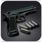 Guns Weapons Wallpaper HD icon