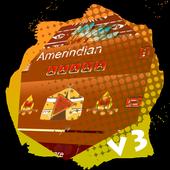 Amerindian PlayerPro Skin icon