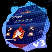 Circus PlayerPro Skin icon