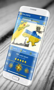 Ukraine PlayerPro Skin apk screenshot
