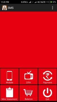 SIMPLE API screenshot 2