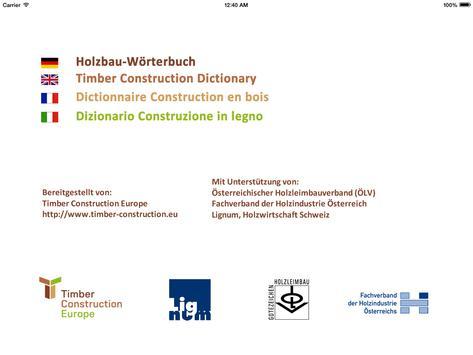 Timber Construction Dictionary screenshot 4