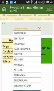 Swachh Bharat Mission - Gramin Andhra Pradesh screenshot 3