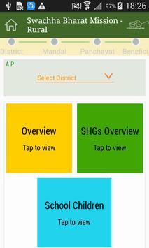 Swachh Bharat Mission - Gramin Andhra Pradesh screenshot 1