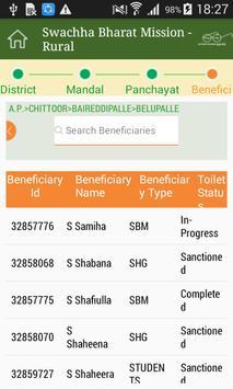 Swachh Bharat Mission - Gramin Andhra Pradesh screenshot 5