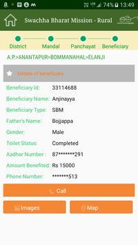 Swachh Bharat Mission - Gramin Andhra Pradesh screenshot 6