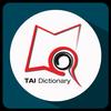 ikon Eng-Tai Dictionary