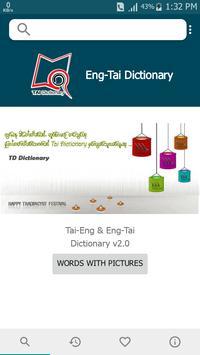 Eng-Tai Dictionary poster