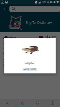 Eng-Tai Dictionary screenshot 4