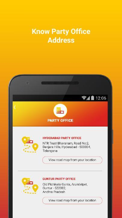 Telugu Desam Party Official for Android - APK Download
