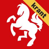 Tubantia Krant icon