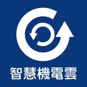 TECOM Smart Monitor System icon