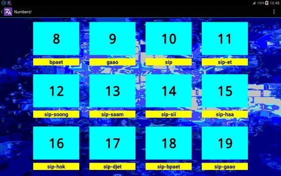 Numbers! (free) screenshot 3